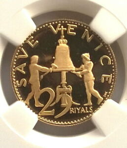 Ajman 1971 Save Venice 25 Riyals NGC PF66 Gold Coin,Proof