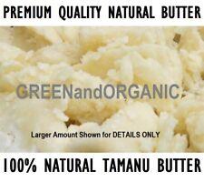 2 oz Premium Organic TAMANU BUTTER RAW 100% NATURAL COSMETIC FORAHA Cold Pressed