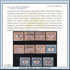Colonie Italiane 1903 Eritrea Segnatasse n. 1/11 Certificato Usati