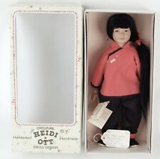 "Vintage Heidi Ott Original 12"" Asian Doll Bri Human Hair Swiss Design Handmade"