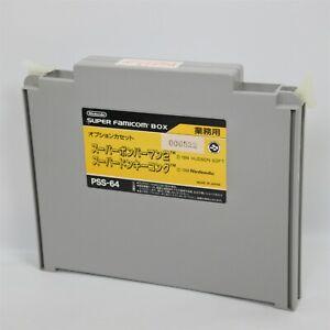Super Bomberman / Donkeykong Nintendo Famicom Boîte Option de Cassette