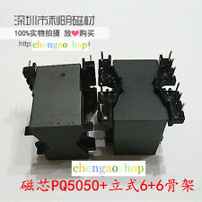 2set PQ50 6+6pins Ferrite Cores bobbin,transformer core,inductor coil #Q1698 ZX