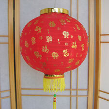 """12"""" Red Chinese Nylon Red Lanterns with Hundred Words of Fu"""
