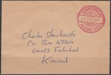 1994 Kuwait Local Cover, with POSTAGE PAID cancellation [bl0316]