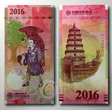China Banknote And Mint Corporation CBPM Lucky Fish Butterfly Test Banknote Card