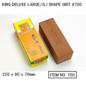 Japanese Whetstone KING Deluxe Stone Standard / Large / Extra Large Size *F/S*