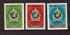 Kuwait MNH 1973 Police Organization (Interpol) set mint stamps