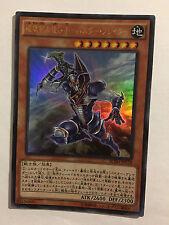 Yu-Gi-Oh! Buster Blader, the Destruction Swordmaster BOSH-JP018 Ultra Rare Jap