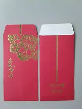 Ang Pao Red Packet 1pc CARING