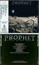 PROPHET Cycle of the moonALCB-3036 CD OBI JAPAN Takara Rox Diamond AOR s5366