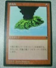 Magic The Gathering Active Volcano JAPANESE LANGUAGE? Chronicles card game MTG!
