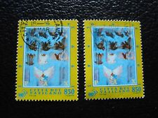 VATICAN - timbre yvert et tellier n° 1017 x2 obl (A28) stamp (Z)