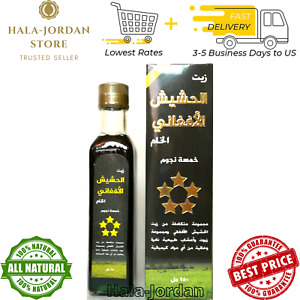 Afghan Hashish Oil Complete Set Of Natural 5 Stars hair Growth Oil زيت الافغاني