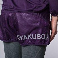 NikeLab X Gyakusou Undercover Embossed Woven Shorts -CHOOSE SIZE- 658491-580 Lab