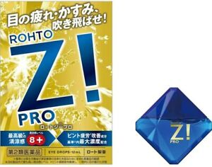 ROHTO Z! PRO Super Cooling Eye drops 12ml from Japan Tired Eye Relief