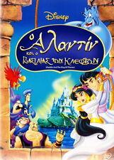 ALADDIN III 3 THE KING OF THIEVES DVD English Greek Language REGION-2 New