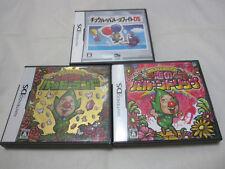Nintendo DS Tingle's Balloon Trip + Happy Land + Balloon Fight 3 Set Japanese