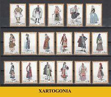 GREECE 1973, NATIONAL COSTUMES, 1195-1211, VL, MNH