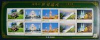 Japan 2013 Kölner Dom Brücke Taj Mahal Galapagos Venedig UNESCO II 6588-6592 MNH