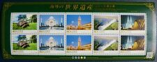 JAPAN 2013 Kölner Dom Brücke Taj Mahal Galapagos Venedig UNESCO II ** MNH