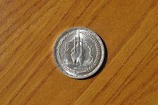 MONETA EGITTO 1 POUND 1981 SUEZ CANAL ARGENTO SILVER 720 peso 15 gr SUBALPINA
