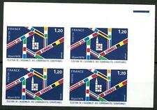 FRANCE - FRANCIA - 1979 - Prime elezioni dirette del Parlamento Europeo