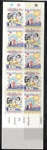 MALAYSIA 1997, CAREER WOMEN, FAMILY, Scott 637a COMPLETE BOOKLET, MNH
