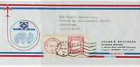 Pakistan 1976 Lahore Night Cancel AirMail Meter Mail Stamps Cover Ref 29329