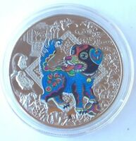 YEAR of the DOG Silver/blue Colour (14grams ; 1.5 thick x 40mm Dia)