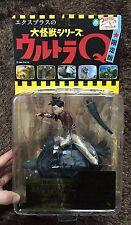 ULTRA Q GAMERON LIMITED MODEL  VINYL FIGURE X PLUS JAPAN ULTRAMAN