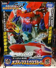 Takara Transformers Go! G26 Optimus Exprime EX Prime Triple Changer Figure