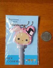 Last - Bnip San-X Sentimental Circus Shappo Rubber key cap Rabbit -