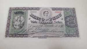 PERU : 1877  Scarce  Banknote of 20 Soles - Reproduction
