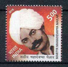 India 2018 MNH Martyr Mailara Mahadevappa Freedom Fighter 1v Set People Stamps