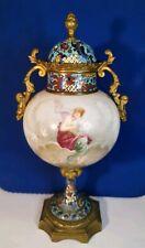 Antique French Cloisonne Champleve Enamel Painted Porcelain&Ormolu Vase E. Dabon