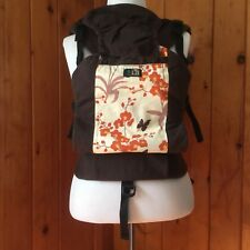 Beco Butterfly 2 River 7-45lbs. Baby Carrier Sling w/ Disc Newborn Insert