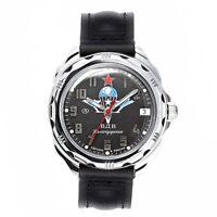 Vostok Komandirskie Military Russian Mechanical Watch Commander Paratrooper VDV