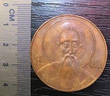 table medal St. Sava Temple of Saint Sava Belgrade Serbia