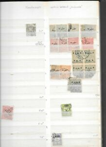 Turkey nice newspaper /journal stamp collection on stockcards