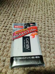 Gatsby JAPAN strong Oil Blotting Super absorbent Film Paper [for Men] #70 sheets