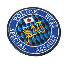 JAPAN SPECIAL ASSAULT TEAM SAT MORALE BADGE MILITARY 3D ARMY HOOK LOOP PATCH ^01