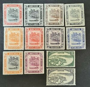 STAMPS BRUNEI 1947 HINGED - #6400