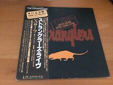 LP THE STRANGLERS X CERTS JAPAN OBI + 7 INCH