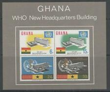 Ghana Block21 Never Hinged 1966 Hunger Unmounted Mint complete.issue.