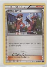 2016 Pokémon XY-Steam Siege (Fever-Burst Fighter) #054 Pokemon Ranger Card 2f4