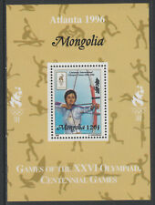 Mongolia 5566 - 1996 OLYMPICS - ARCHERY  DELUXE SHEET unmounted mint