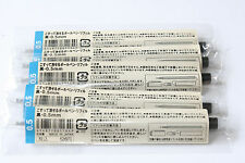 GENUINE MUJI Erasable Pen Black 0.5 mm A set of 5 pcs Refills MoMA FRIXION