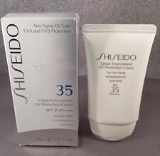 Shiseido Urban Environment Oil-Free UV Protection Cream SPF 35 PA+++ 1.8oz Sale!