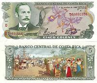 COSTA RICA 5 COLONES 1989 P-236  NEW-UNC