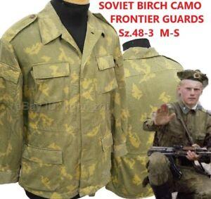 "Sz 48-3 Jacket VDV Soviet Army Original  PV Beryozka ""Birch"""